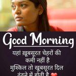 Shayari Good Morning Images 6