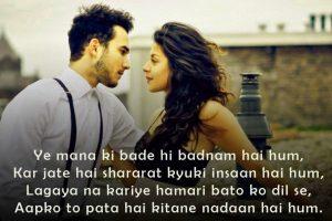 Shayari Photo Download Love Story