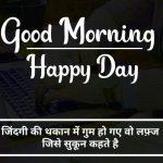 Hindi Good Morning Pics Download