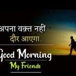 Best Hindi Free Good Morning Pics Download