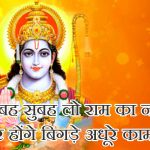 Hindi Quotes Status Images 33
