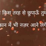 Hindi Quotes Status Images 59