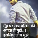 Hindi Quotes Status Images 62