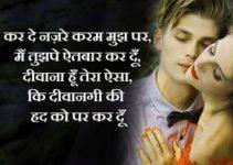 Hindi Shayari 93