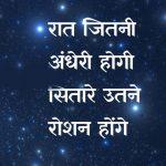 Hindi Whatsapp DP Images 12