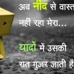 Hindi Whatsapp DP Images 38