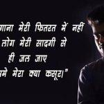 Hindi Whatsapp DP Images 45