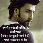 Hindi Whatsapp DP Images 57
