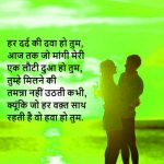 Hindi Whatsapp DP Images 60