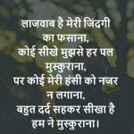 Hindi Whatsapp DP Images 64
