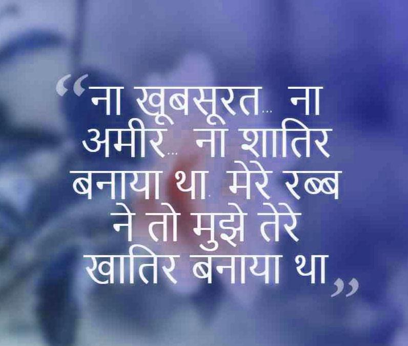 114 +Hindi Whatsapp DP Images For Whatsapp - Good Morning ...