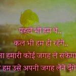 Hindi Whatsapp DP Images 8