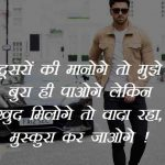 Hindi Whatsap DP Pics for Facebook