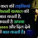 Hindi Whatsap DP Wallpaper Download Free