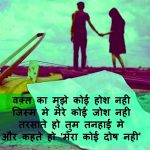 Hindi Whatsapp DP Status Images 21 1