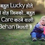 Hindi Whatsapp DP Status Images 23 1