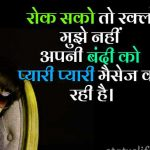 Hindi Whatsap DP Pics For Facebook