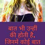 Hindi Whatsapp DP Status Images 3 1