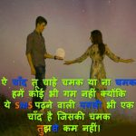 Hindi Whatsapp DP Status Images 40 1