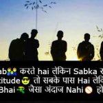Hindi Whatsapp DP Status Images 42 1