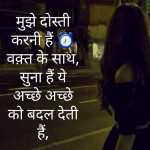 New Free Hindi Whatsap DP Pics Download