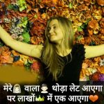 Hindi Whatsap DP Pics Free