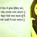 Hindi Whatsapp DP Status Images 52 1