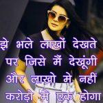 Hindi Whatsapp DP Status Images 56