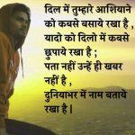Free Lover Hindi Whatsap DP Pics Images Download
