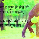 Best New Hindi Whatsap DP Pics Download