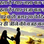 New Top Free Hindi Whatsap DP Pics Download