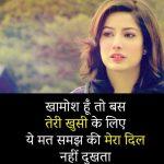 Hindi love Shayari Images 3