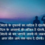 Top Quality Free Hindi Sad Whatsapp Status Pics Download