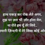 Hindi Sad Whatsapp Status Pics Free Download