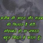 Love Whatsapp Status Images 2