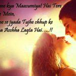 Love Whatsapp Status Images 3