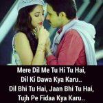 Love Whatsapp Status Images 4