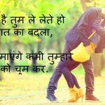 Love Whatsapp Status Images 5