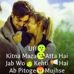 Love Whatsapp Status Images 7