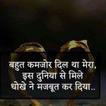Love Whatsapp Status Images In Hindi 42 1
