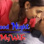 Romantic Good Night Wallpaper 16