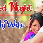 Romantic Good Night Wallpaper 58