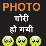 Unique Whatsapp Images 1