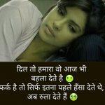 Girls Free Best Hindi Whatsapp Dp Pics Download