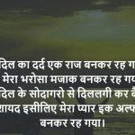 Best Hindi Whatsapp Dp Pics Free Download