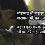 Best Hindi Whatsapp Dp Images Free