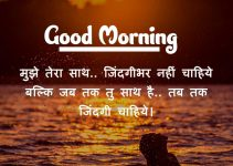 Good Morning Images 4k HD Download 98