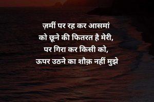 Judai Shayari In Hindi Wallpaper Download