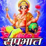 Free Suprabhat Images Pics Download