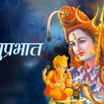 Suprabhat Images Wallpaper Download